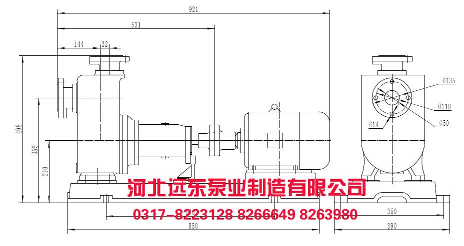50cyz-32自吸油泵安装尺寸图