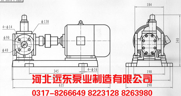 氨泵压差控制器接线图